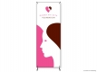 Gamma Phi Beta Foundation (RUBS) Roll Up Banner Stand 2