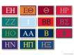 Gamma Phi Beta Sorority Flags