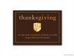 Happy Thanksgiving 6